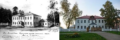 budova cirkevno - učiteľskej školy v Spas-Klepikoch.